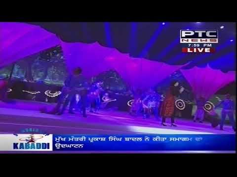 Ceremony  5th World Cup Kabaddi Punjab2014