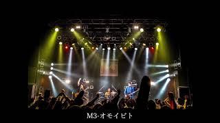 EVERLONG 3rd Mini Album「RIN」トレーラー