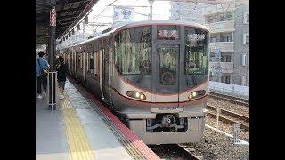 JR西日本 大阪環状線 323系LS08編成 西九条駅 発着