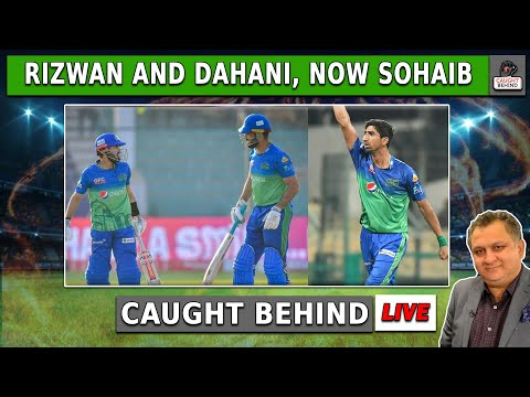 Rizwan and Dahani, Now Sohaib   Caught Behind