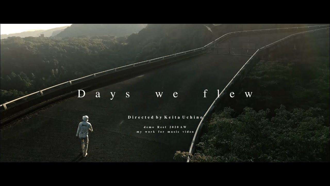 """Days we flew"" Video Reel 2020 AW   Dir by Keita Uchino"