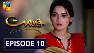 Qismat Episode 10 HUM TV Drama 2 November 2019