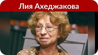 Лия Ахеджакова раскритиковала Богомолова. Собчак не смолчала