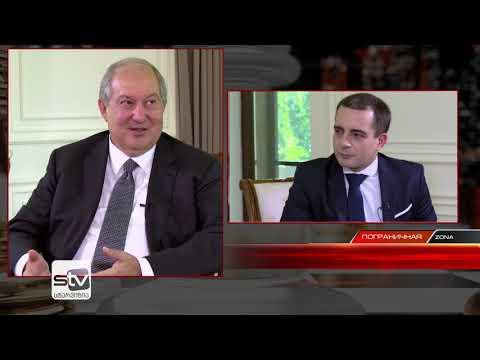 Президент Саркисян о