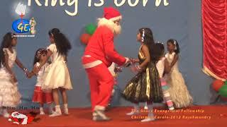 the grace evangelical fellowship church telugu children christian christmas songs kiss me kiss - Childrens Christian Christmas Songs