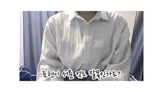 Some-Bolbbalgan4 Cover Li Congwen (李从文) l Deep Voice