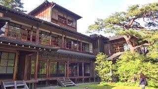 日光 旧田母沢御用邸記念公園は明治32年大正天皇のご静養の為に造営され...