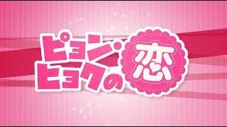 恋のハイヒール 第9話