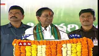 cm kcr speaks about agriculture in telangana