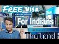 Thailand Visa On Arrival Free!!!15 Nov - 13 JAN {update }