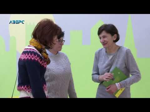 ТРК Аверс: У Луцьку презентували інклюзивну казку