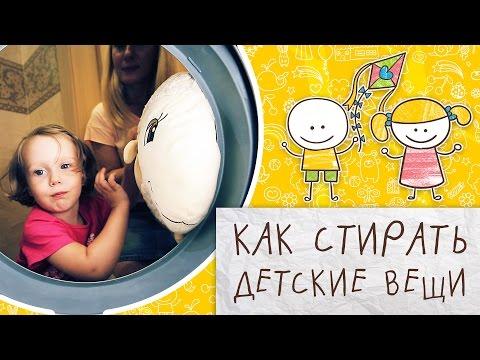 Интернет-магазин детских товаров с доставкой по Москве