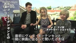 映画『はじまりへの旅』でヴィゴ・モーテンセンの子供を演じたシュリー...