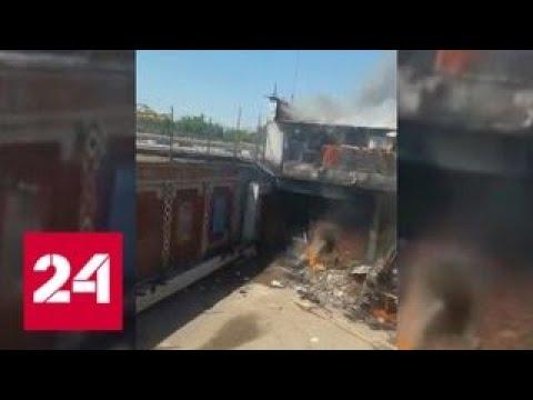Пятерых зачинщиков бунта в Одессе вывезли за пределы колонии - Россия 24