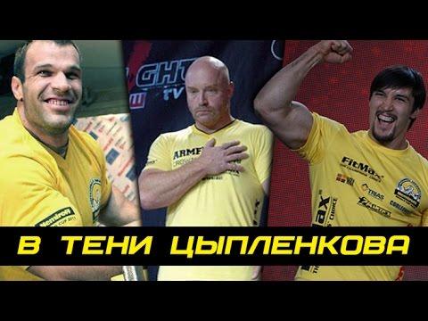В тени Цыпленкова #73 ЖЕЛЕЗНЫЙ РЕЙТИНГ