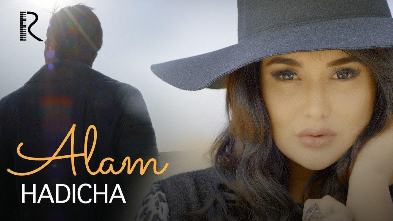 Hadicha - Alam