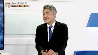 """[이데일리 초대석] 최성환 """"애널 뒷북보고서,…"""