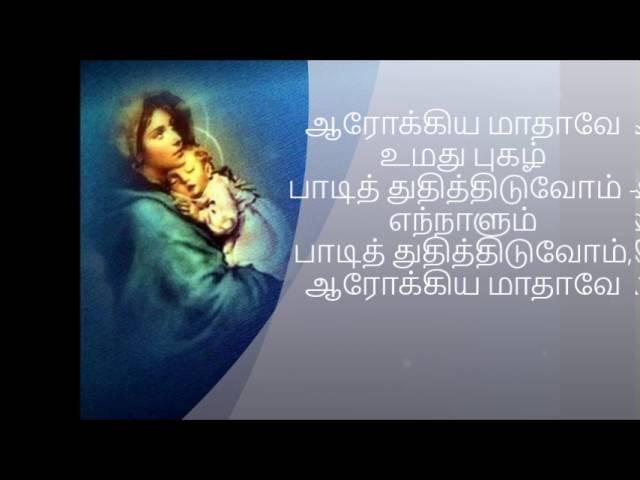 Madha Songs