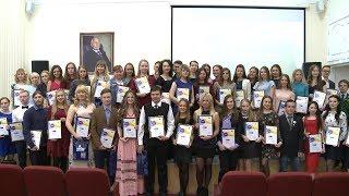 Золотой фонд САФУ - церемония признания лучших выпускников университета
