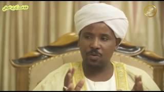 رشفات من رحيق النبوة الحلقة (1) - سر المحبة  الدكتور صلاح الدين البدوي الخنجر