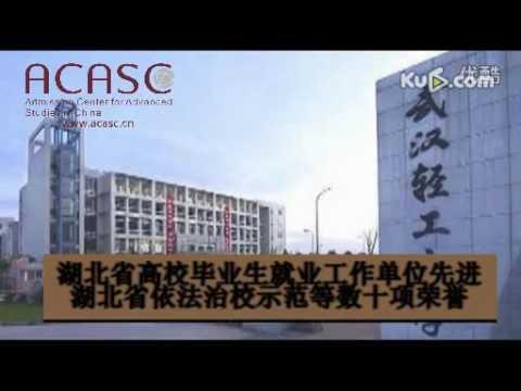 Wuhan Polytechnic University