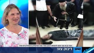 דיבוק צא !!! אמנון לוי מראיין את הרב מנשה אמון שליט