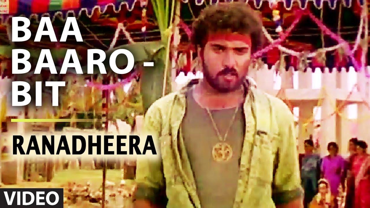 Dor Kannada Movie Mp3 Download
