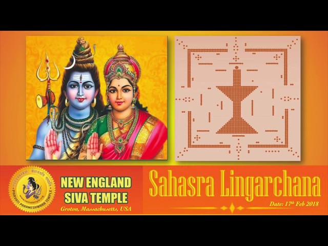 Sahasra Lingarchana conducted by New England Siva Temple, Groton MA