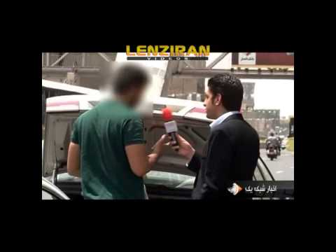 Earning money by hiding plate number of cars from radar in Tehran