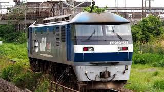 2018/04/30 【単機回送】 単8586レ EF210-111 新鶴見信号場