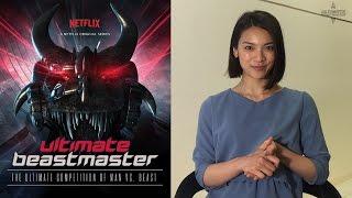 Ultimate Beastmaster(アルティメット・ビーストマスター)。ハリウッ...