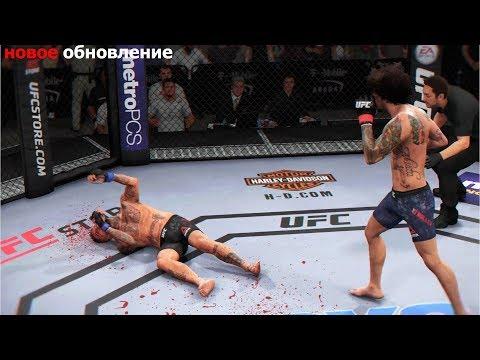 СОРВАЛ ГОЛОВУ НОВОЙ ВЕРТУШКОЙ от ШОН О'МЭЛЛИ в UFC 3 RANKED TOP 10/НОВОЕ ОБНОВЛЕНИЕ