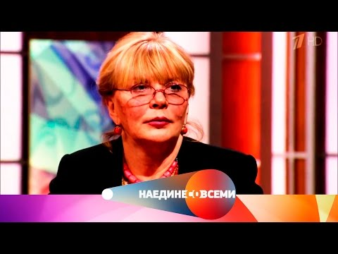 Наедине со всеми - Гость Марианна Вертинская. Выпуск от13.03.2017