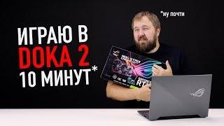 Игровой ноутбук, который я хочу себе купить