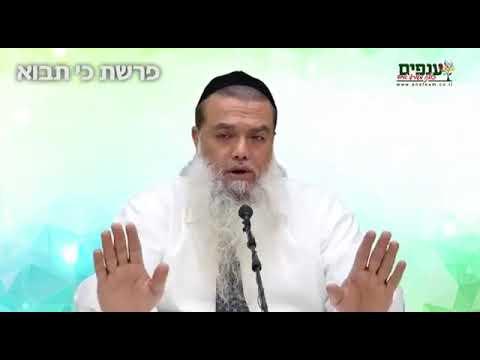 """מסר לפרשת השבוע כי תבוא - עבודת ה' מתוך שמחה - הרב יגאל כהן שליט""""א"""