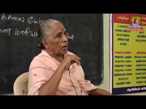 Body, Soul & Mind - Aghamae Aanmeegham - Tamil speech - திருமதி. Mariammaal Avl 2