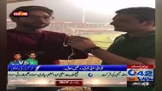 قذافی اسٹیڈیم میں پاکستان اوپنر کرکٹر امام الحق کی سٹی 42 کی ساتھ خصوصی گفتگو