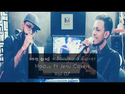 Banjara + නෙතු දෑලේ | Maduu FT Jenu covers
