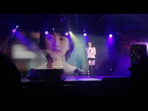 180526 裴秀智 Suzy 수지 I Love You Boy 2018 Suzy Asia Fan Meeting Tour With In Hong Kong