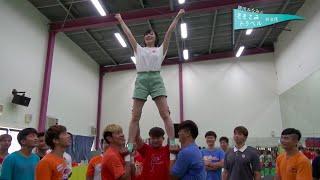 『ききこみトラベルin台湾』チアリーダーに出会えた!編。 チアリーディ...