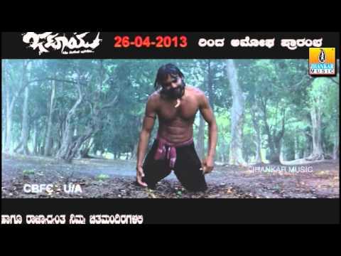 Jataayu Kannada Movie Promo 02