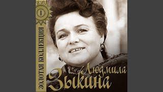 リュドミラ・ズィキナ - Lyudmil...