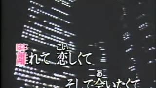 Gambar cover Aijin(Karaoke)