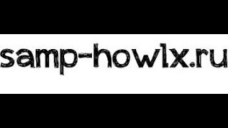 Прощание с Howlx RP