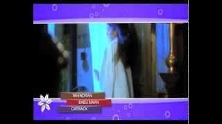 Valentine Dhamaal - Part 2 - Gaurav Trehan - Raj Brar