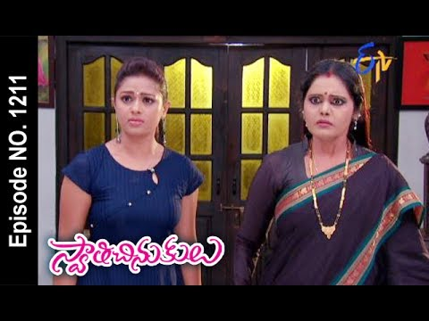 Swathi Chinukulu | 21st July 2017| Full Episode No 1211| ETV Telugu