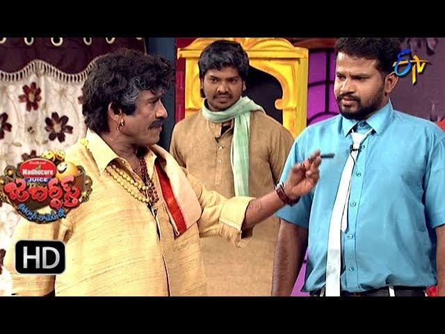 Hyper Aadi, Raising Raju Performance | Jabardasth | 16th August 2018 | ETV  Telugu