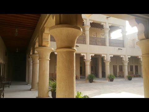 House of Dubai Sheikh Saeed Al Maktoum