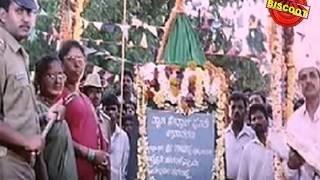 Dalavayi (1999) : Download free movie | Watch Free online  Full kannada Movie