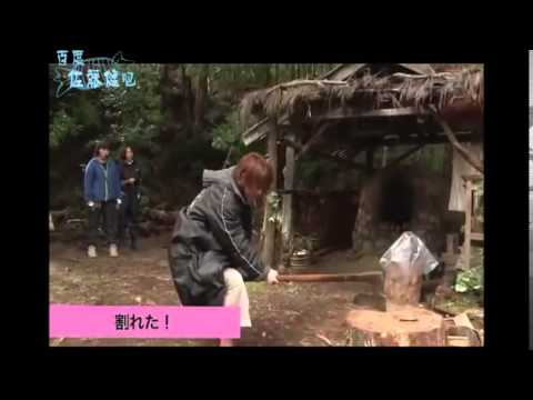 Kenshin The Axeman
